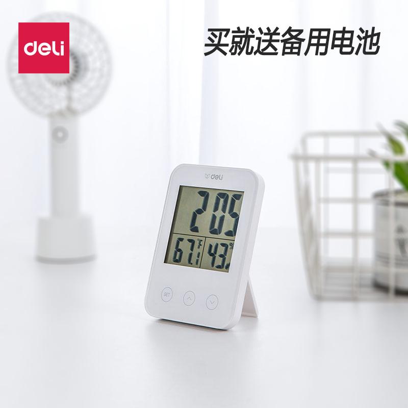 得力温湿度计家用室内带温度计湿度的时钟表多用多功能电子钟闹钟图片
