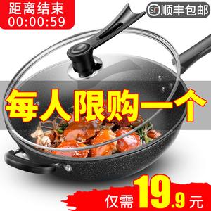 麦饭石不粘锅炒锅铁锅炒菜锅电磁炉专用平底锅家用煤气燃气灶适用