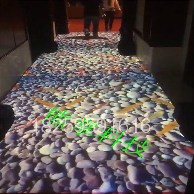 三通道地面互动 投影融合 儿童沙滩砸球沙桌滑梯捕鱼设备软件系统
