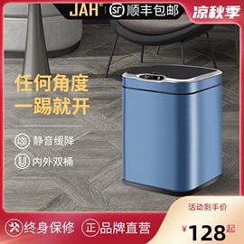 JAH感应垃圾桶家用客厅卫生间创意自动智能电动厕所厨房带盖大号