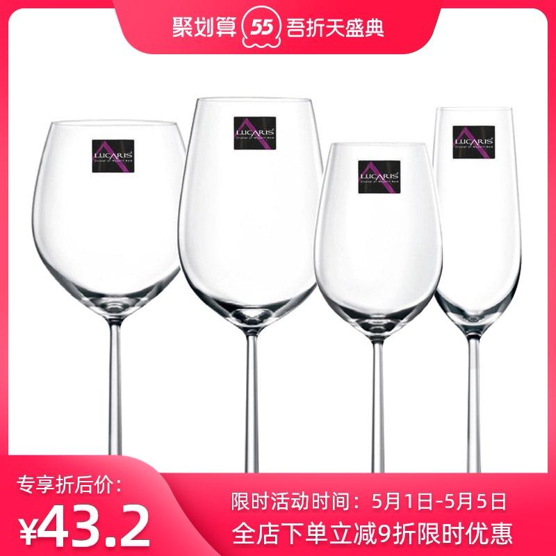 泰国进口lucaris水晶玻璃葡萄酒杯