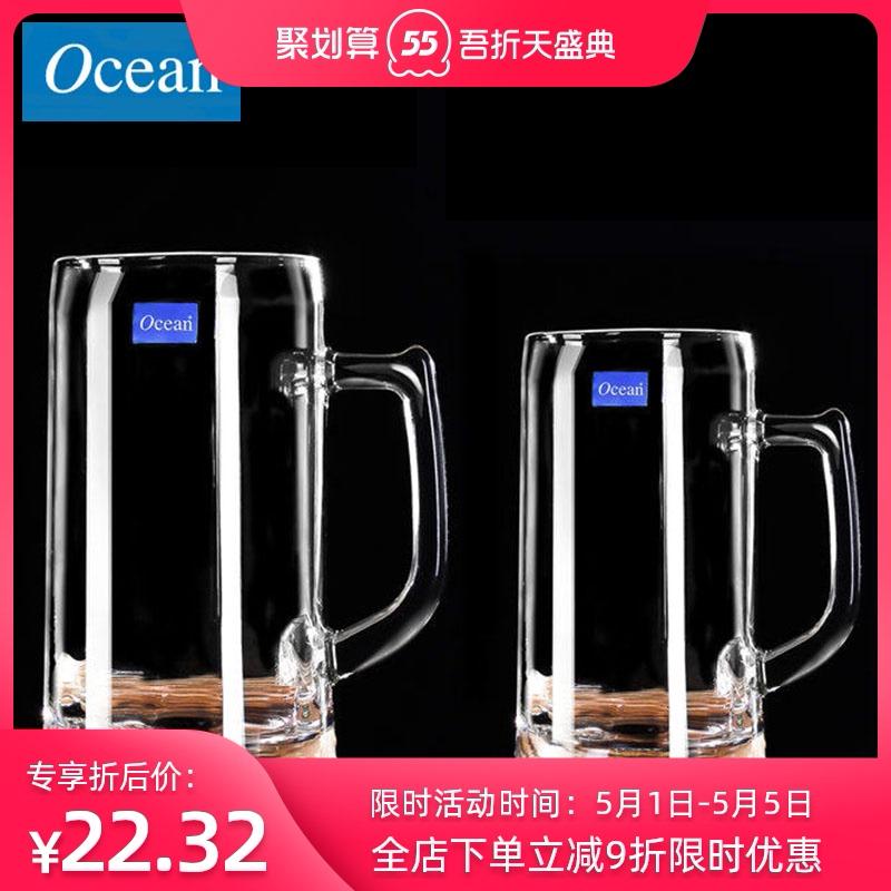 泰国进口ocean创意厚重透明玻璃杯