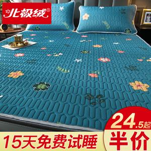 泰国乳胶凉席三件套软席子1.5冰丝1.8m床可水洗可折叠夏季冰丝席