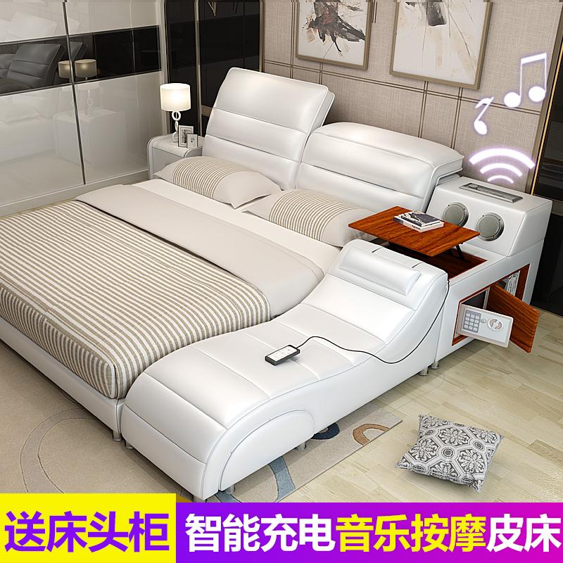 Татами кожа кровать дерма кровать 1.8 3м кровать простой современный спальня кровать мягкий кровать выйти замуж кровать господь ложь мебель