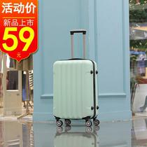 网红潮拉杆箱男大学生旅行箱密码箱皮箱子INS美纳途新款行李箱女