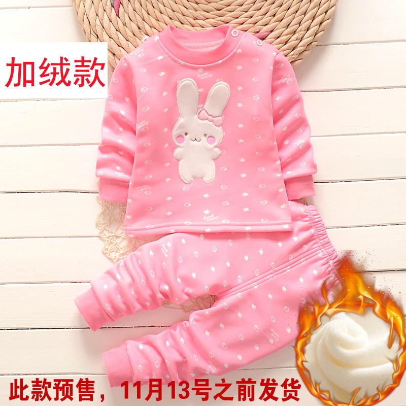 嬰兒純棉加絨寶寶內衣套裝