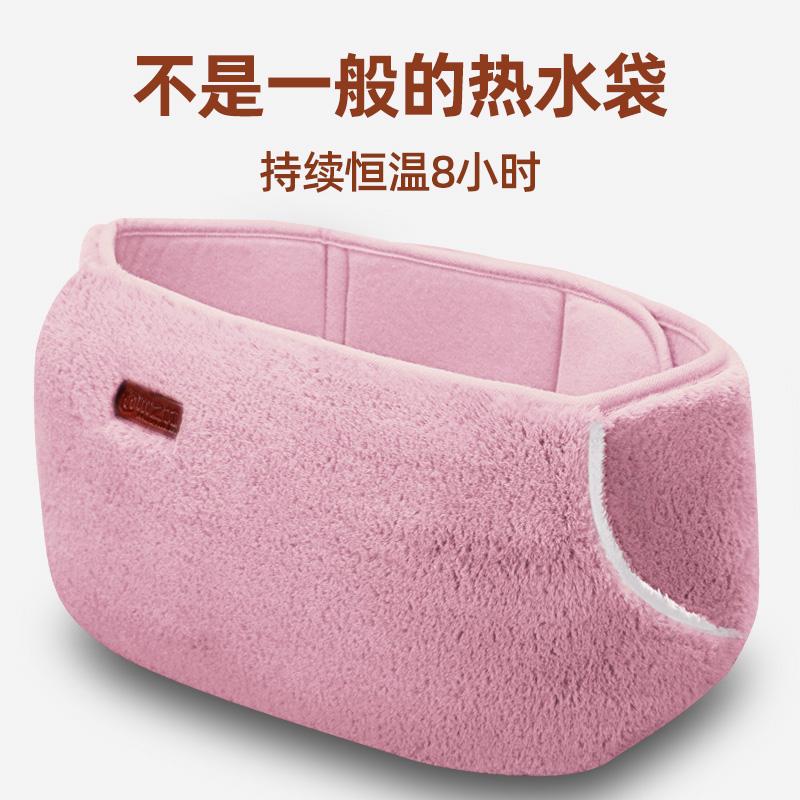 热水袋注水充电式��宝宝毛绒可爱电暖手宝女热敷肚子暖水袋护腰带