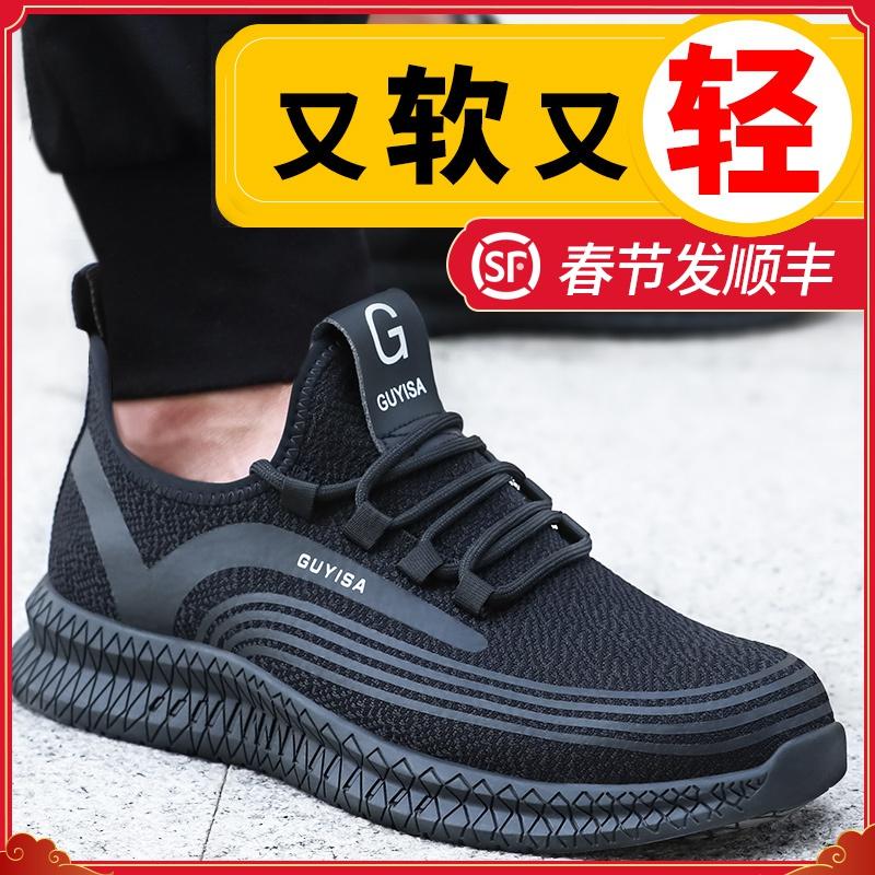劳保鞋男士冬季防臭轻便耐磨棉鞋