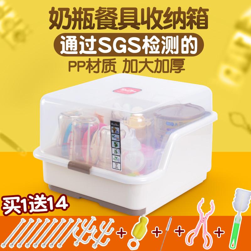 婴儿奶瓶收纳箱翻盖餐具便携收纳盒防尘宝宝奶瓶干燥架加厚大容量