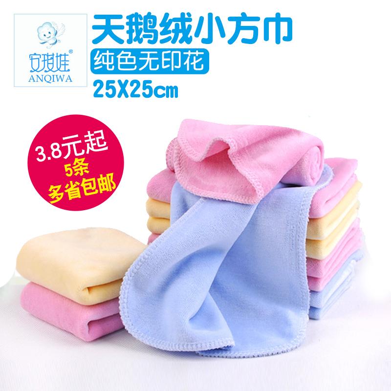 安琪娃宝宝天鹅绒口水巾婴儿小方巾新生儿喂奶巾儿童柔软洗脸毛巾
