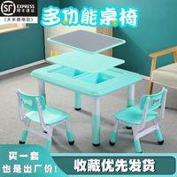 幼儿园儿童桌椅套装多功能升降桌宝宝学习桌子椅子积木桌游戏桌椅