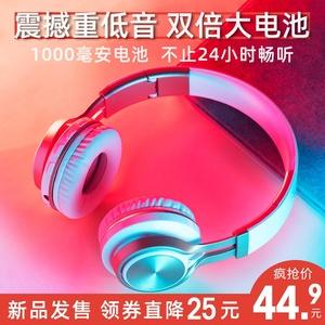 首望L3pro无线耳机头戴式蓝牙5.0运动跑步重低音耳麦手机电脑通用
