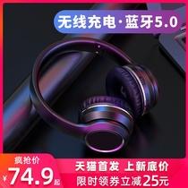首望L10无线蓝牙耳机头戴式运动无线充电hifi音质手机电脑通用男女超长待机蓝牙5.0适用小米华为vivo苹果