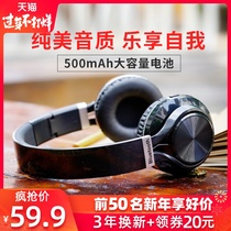 Looking forward to L3 wireless Bluetooth headset headset game headset PC universal card 4.1 double bass trend men and women super long standby Bluetooth 4.2 for Xiaomi Huawei vivo apple