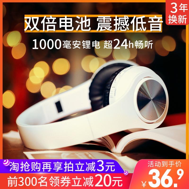 藍牙5.0、釹鐵硼單元、22h續航!首望 頭戴式無線藍牙耳機