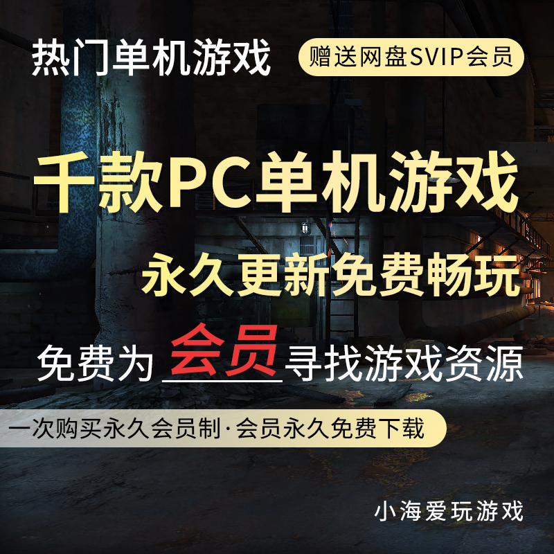 PC version of large single-computer game collection of the history of the Three Kingdoms 14 Monster Hunter world call of duty 14 full series