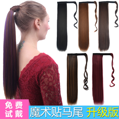 Wig ponytail female long straight hair highlighting gradient color simulation natural bandage invisible velcro tie long hair ponytail