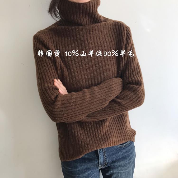 韩国货秋冬新款高领坑条纯色山羊绒毛衣女基础百搭加厚打底羊毛衫