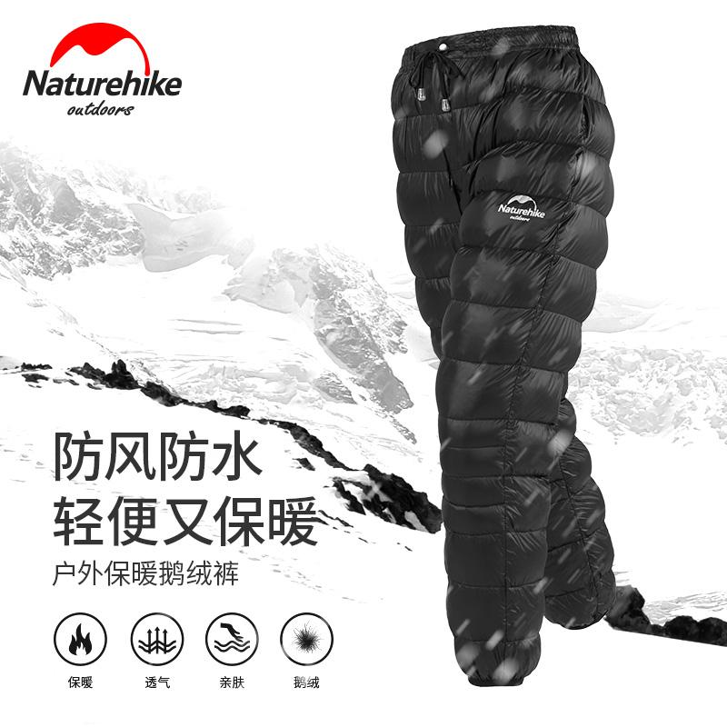 超轻保暖羽绒裤男女外穿内穿直筒小脚户外露营冬季保暖白鹅绒棉裤