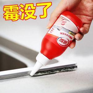润友除霉啫喱洗衣机胶圈除霉剂墙体卫生间霉斑清除剂去霉菌水槽