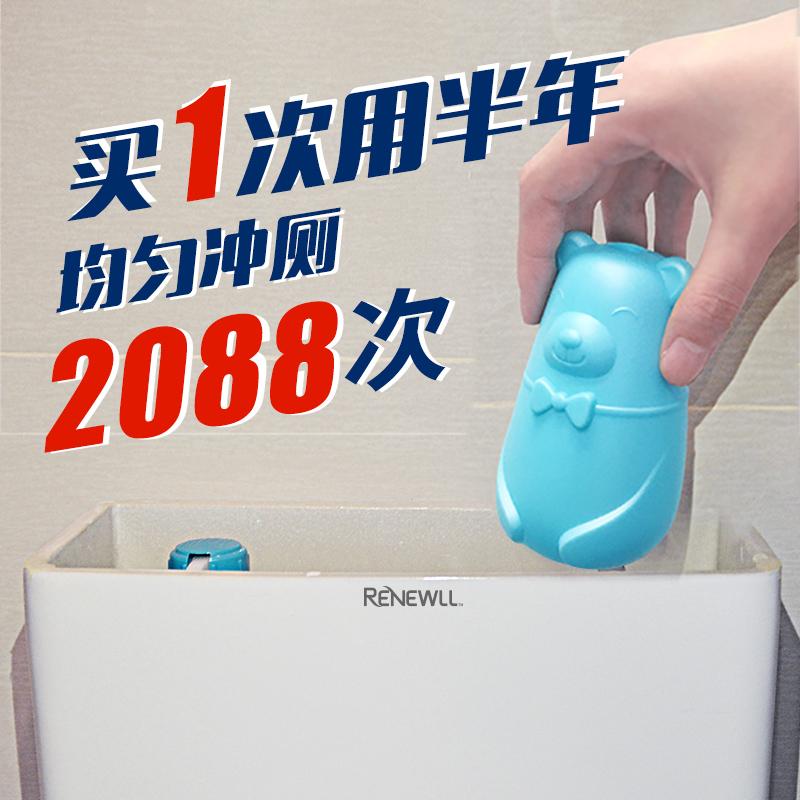 洁厕灵蓝泡泡马桶清洁剂马桶除臭去异味厕所清洁剂小熊洁厕宝家用