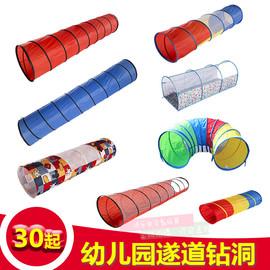 儿童阳光隧道爬行筒折叠钻洞拱形隧道幼儿园感统训练早教益智玩具