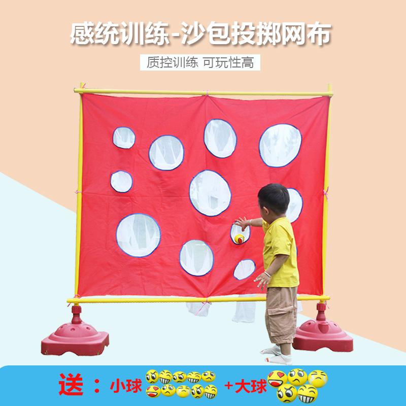 Детские товары для игр на открытом воздухе Артикул 599289455680