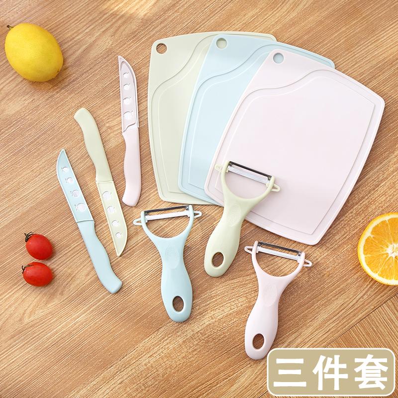 不锈钢砧板三件套家用厨房小刀10-12新券