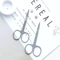 不锈钢修眉小工具眉毛修剪刃美容化妆用品修剪器修眉刃片眉毛神器