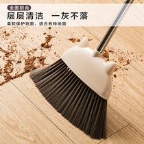 博丽雅扫把簸箕套装组合不锈钢扫地畚箕笤帚扫帚清扫工具软毛扫把
