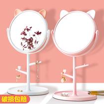 创意支架随身化妆镜台式桌面可旋转公主美妆镜可爱宿舍梳妆小镜子