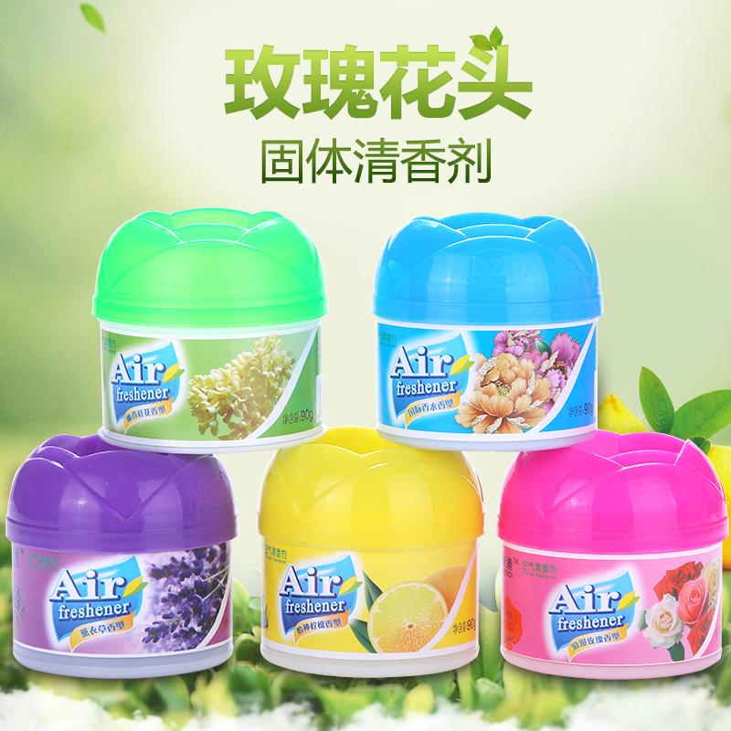固体空气清新剂家用厕所香薰除味除臭剂室内芳香剂清香剂鞋柜除臭