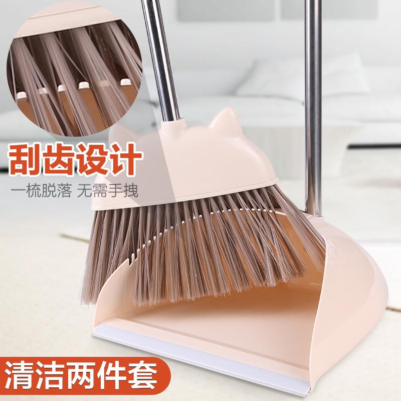 家用扫把加厚塑料魔术刀簸箕组合套装扫地笤帚单个软毛少把大扫帚
