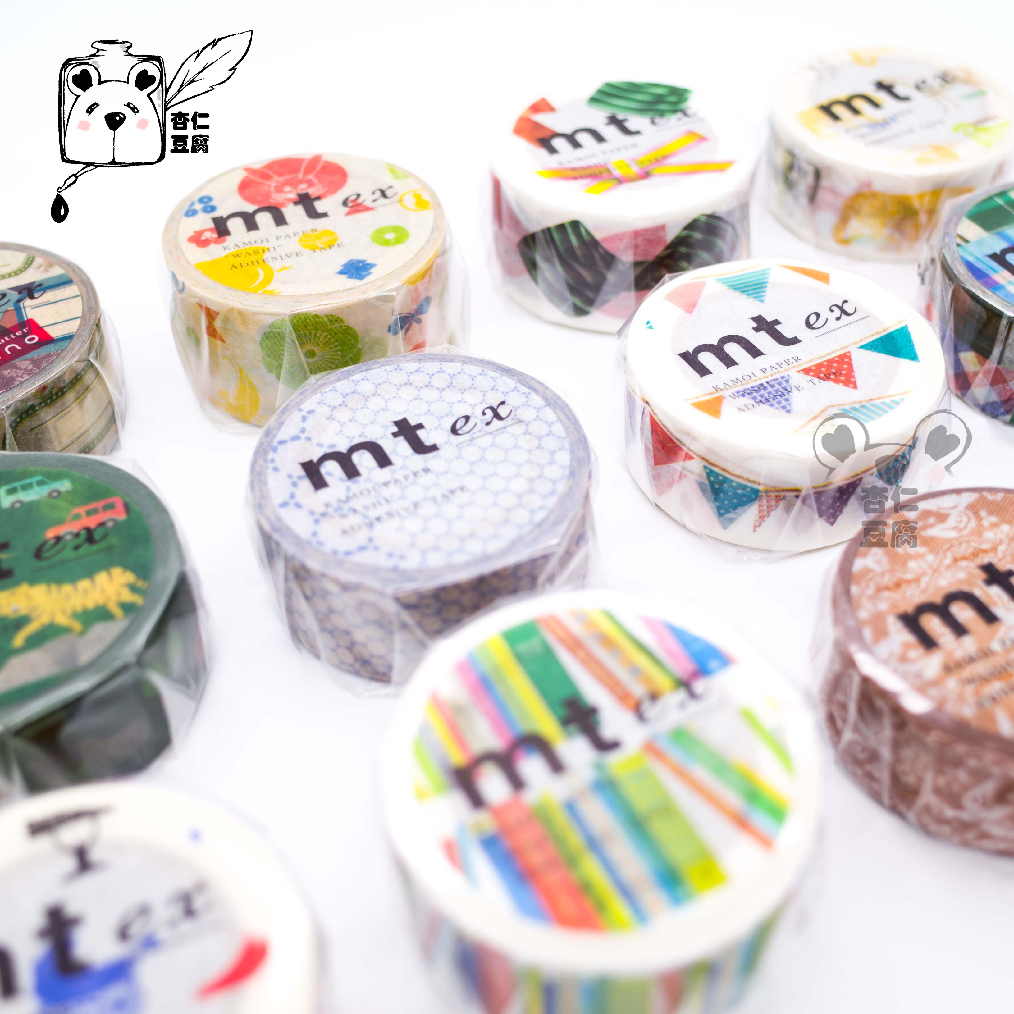 日本MT和纸胶带EX系列手帐装饰彩色旗子蝴蝶结等18-25mm