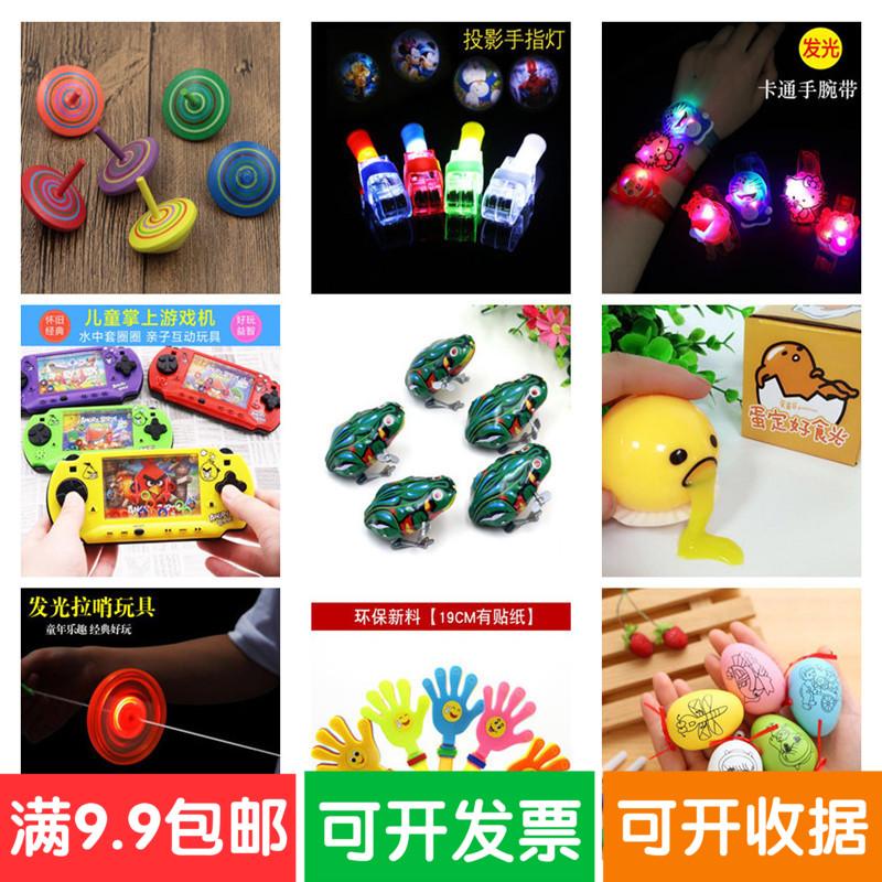 一元以下小礼品批�l创意礼物幼儿园实用六一儿童节日玩具活动奖品