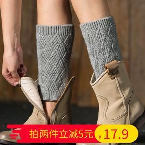韩版秋冬女士短款袜套时尚百搭鞋套靴套毛线针织保暖护腿脚踝膝盖