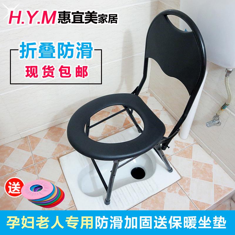 Мелкий стул мелкий стул беременная женщина старики болезнь человек туалет складные туалет большой затем стул мобильный туалет