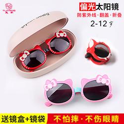 时尚儿童太阳镜防紫外线宝宝墨镜卡通可爱公主偏光太阳眼镜女童潮