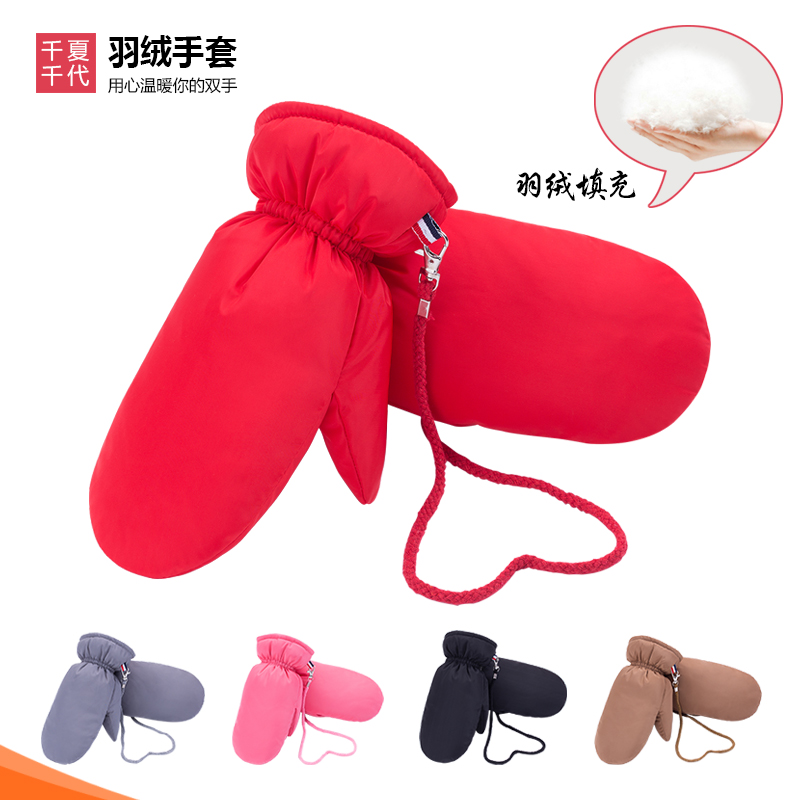 Down gloves for men and women lovely in winter, even fingers with thick down, warm, winter riding, cold proof cotton, student hanging neck