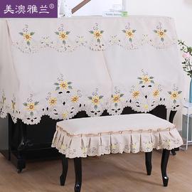 钢琴罩全罩刺绣钢琴半罩欧式钢琴防尘盖布韩式刺绣花边布艺琴套