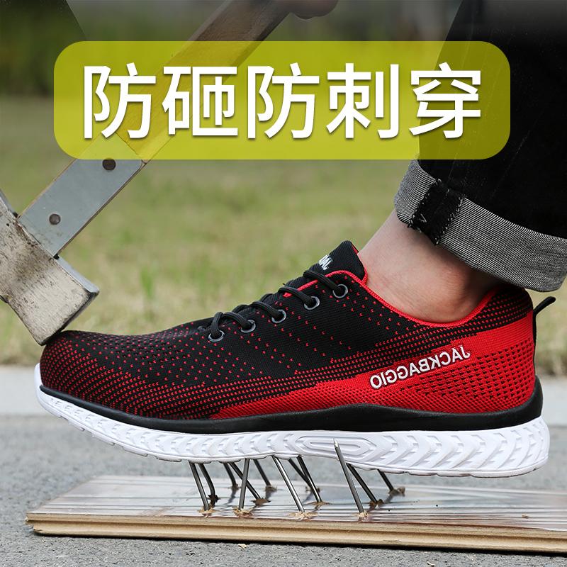 劳保鞋男冬季钢包头防砸防刺穿轻便耐磨工作安全鞋电焊工老保棉鞋