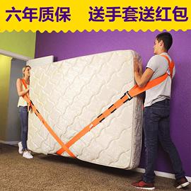搬家神器背带款家用绳子搬家具带冰箱搬运带尼龙绳重物搬家带肩带