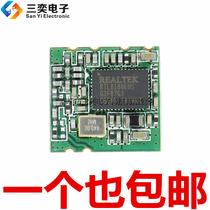 8188EUSUM12BS新RTL8188EUSW12MID平板電腦無線WIFI模塊RL
