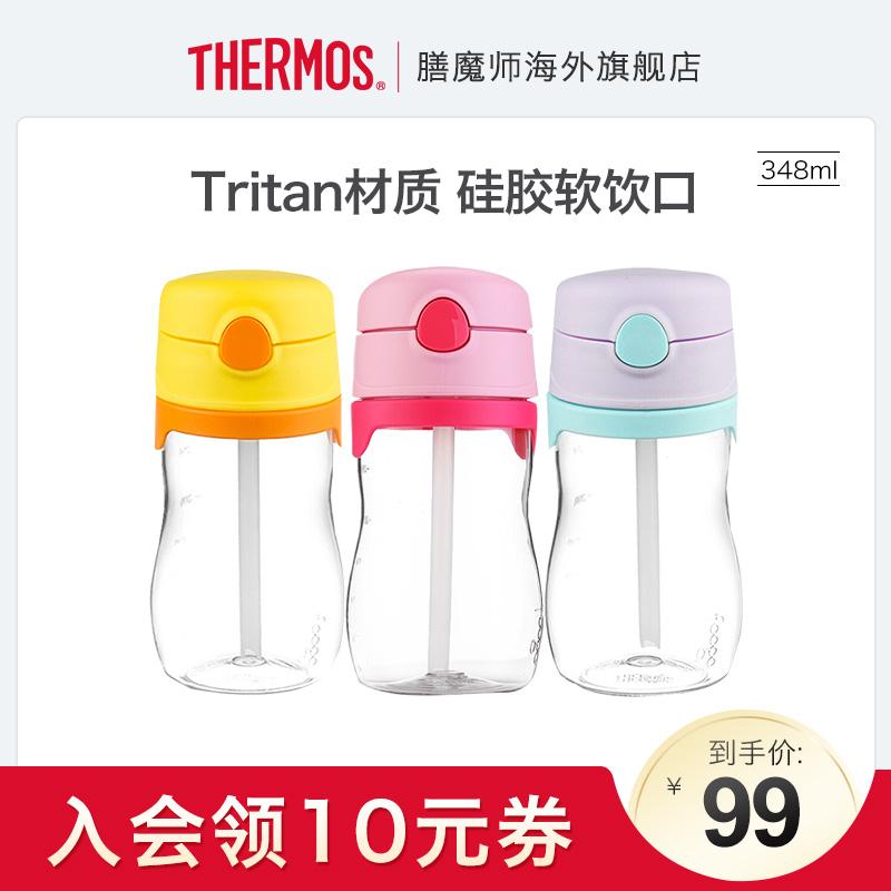 膳魔师塑料杯tritan带刻度吸管杯