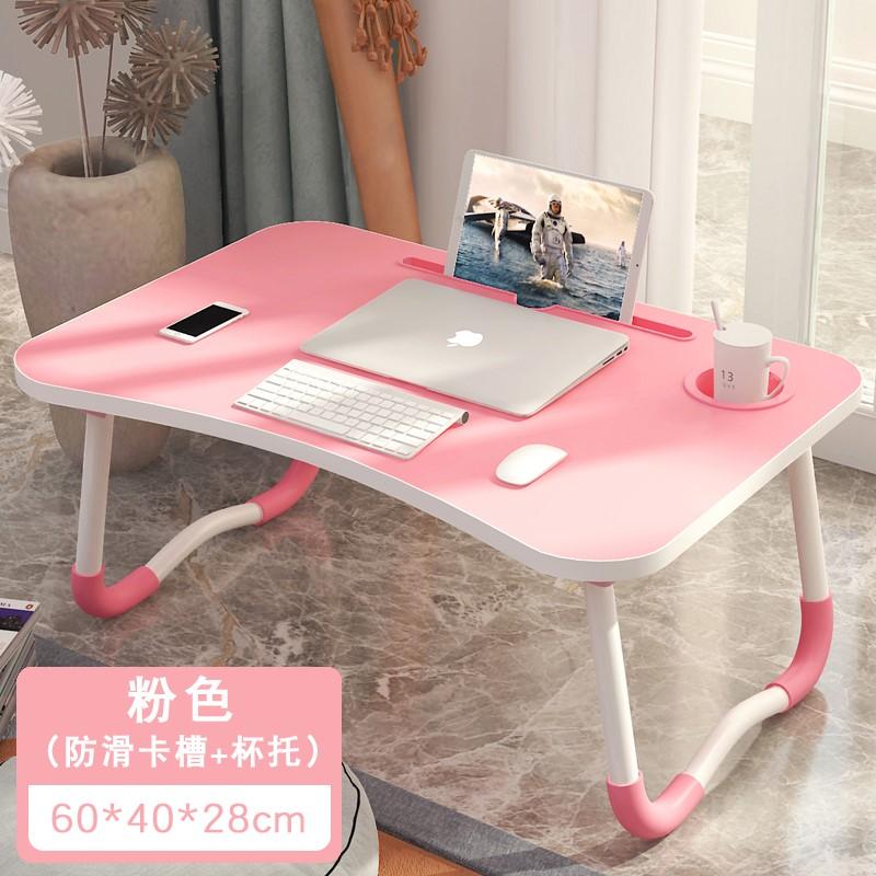 满31.00元可用16.74元优惠券床上小桌子笔记本电脑桌学生学习书桌可折叠简易做桌懒人家用写字