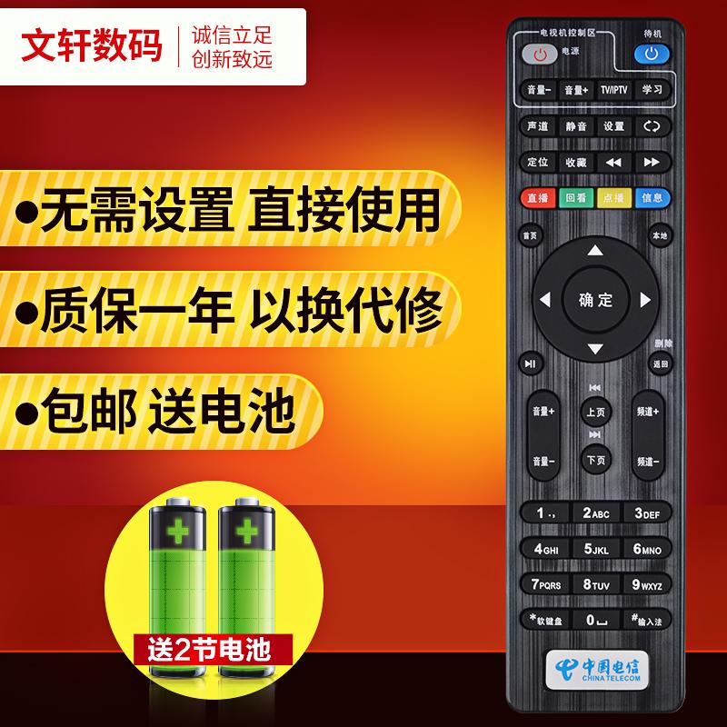 �V�|�信 ���S Skyworth E900 506 RMC-C285 4K �W�j�C�盒�b控器