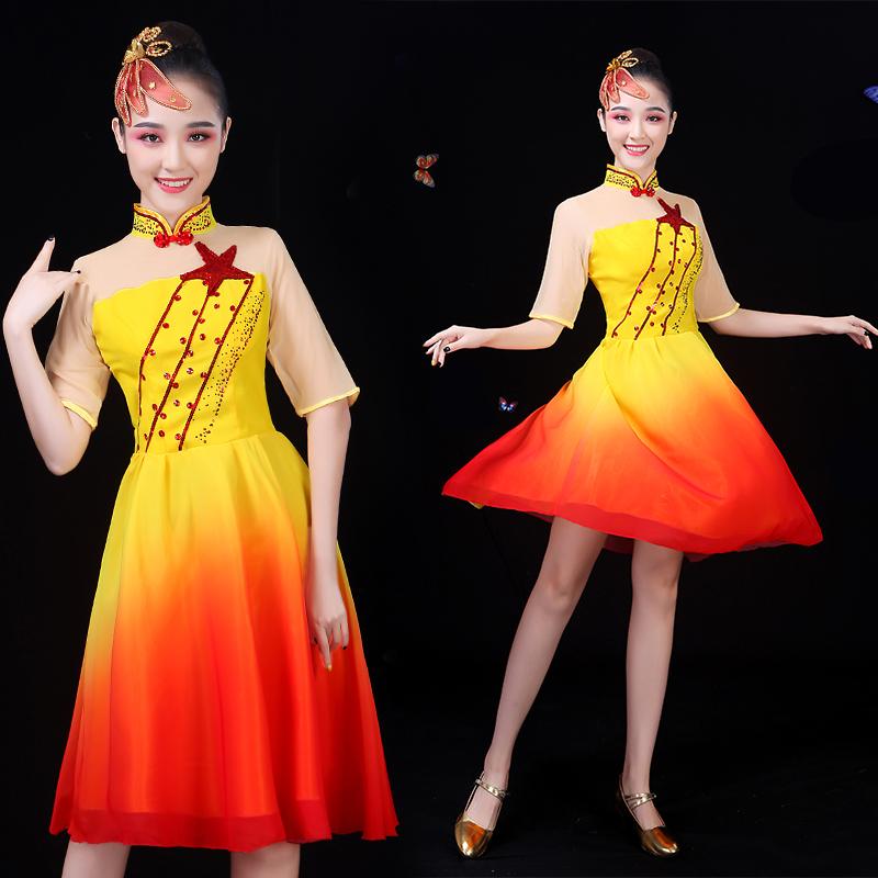 现代舞蹈演出服装新款成人短裙舞台表演服时尚亮片广场舞连衣裙女