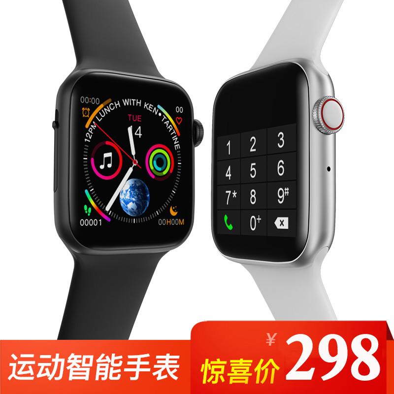 热销313件限时2件3折智能手表男女多功能手环苹果小米oppo华为watch4代3代学生蓝牙通话计步运动