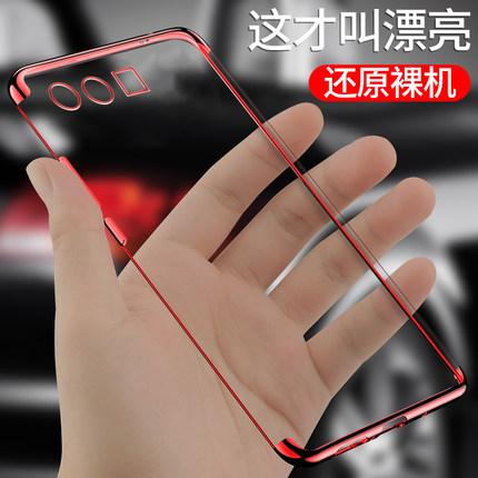 华为p10 p9超薄女款p10plus手机壳