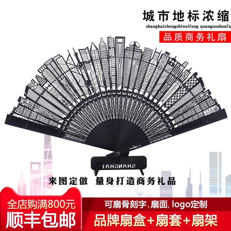 中国特色礼品送老外折扇男女士礼品檀香镂空工艺广告创意扇子定制